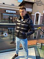 Чоловіча дута куртка з капюшоном (Туреччина) чорна, фото 1