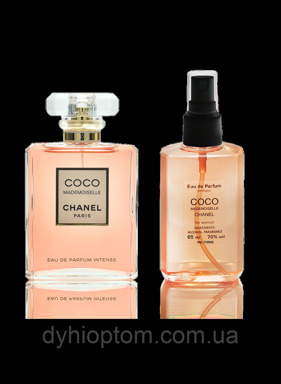 Парфумована вода для жінок Coco Mademoiselle 65ml