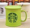 Чашка STARBUCK керамическая крышка с ложкой ,330 мл