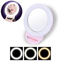 Светодиодное селфи кольцо Selfie Ring Ligh 12см с зеркалом (на аккумуляторе)