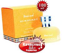 Burberry Week end Хорватия Люкс качество АА++ Барберри Уикенд