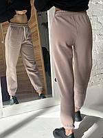Однотонні теплі спортивні штани на флісі і на манжеті капучіно