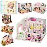 Дерев'яна іграшка Будиночок MD 2505 меблі, аксесуари, інструменти