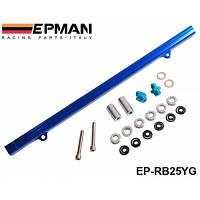 Топливная рампа комплект (EP-RB25YG)