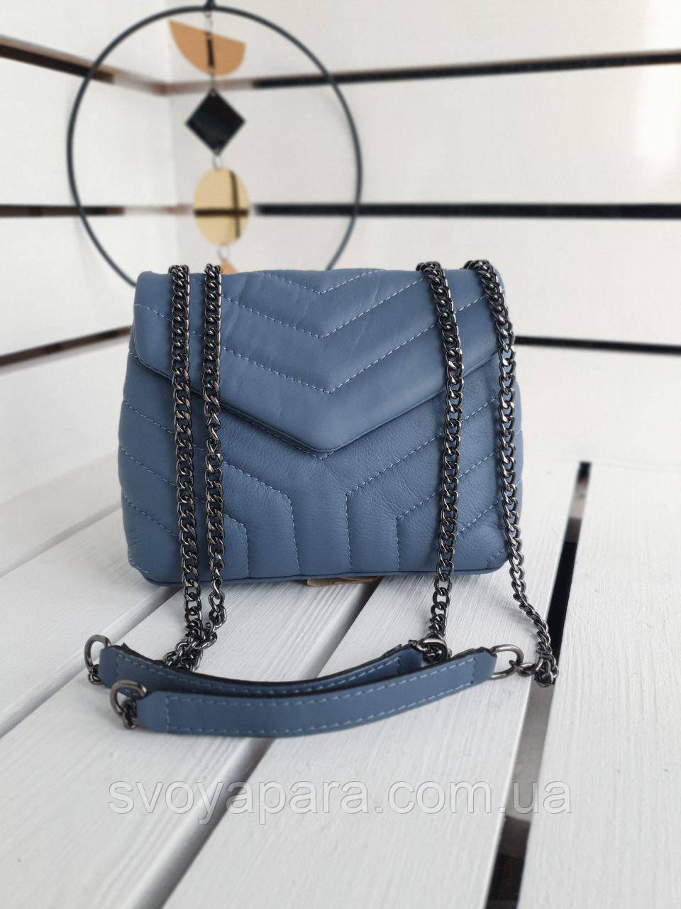 Кожаная женская сумка размером 22х17х8 см Синяя (01290)