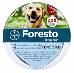 Нашийник Bayer Foresto Байєр Форесто для великих собак від бліх та кліщів 70см