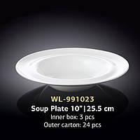 Тарелка глубокая круглая (Wilmax, Вилмакс, Вілмакс) WL-991023