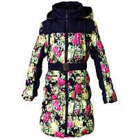 Демисезонное пальто Lisa Rella LR14714-B 100 см синий