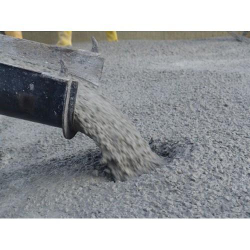Автострой бетон купить вибратор строительный для бетона на 220 вольт