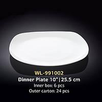 Тарелка обеденная (Wilmax, Вилмакс, Вілмакс) WL-991002