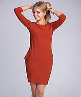 Модное  коктейльное  платье с боковыми карманами