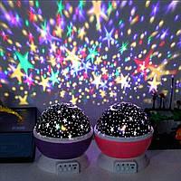 """Ночник-светильник, проектор """"Звёздное небо"""" Star Master Dream. Ночник Звёздное небо вращающийся."""