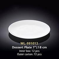 Тарелка десертная круглая (Wilmax, Вилмакс, Вілмакс) WL-991012