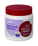 Маска для волос с плацентой Salon Prof  Питание и увлажнение - 500 мл.