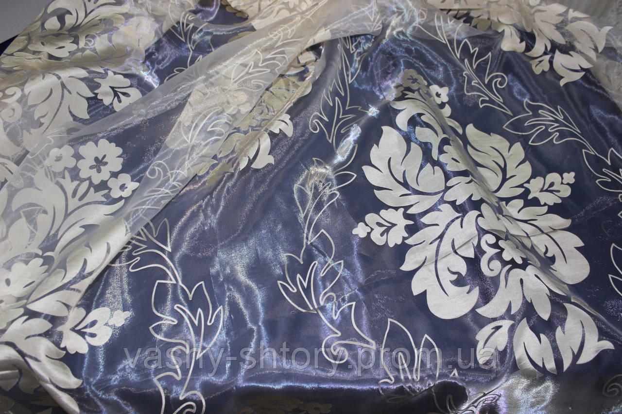 Пан Гардин. Шторы, тюль, интерьерный текстиль.