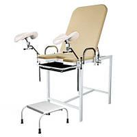 Кресло гинекологическое  стаціонарне КрГ-1