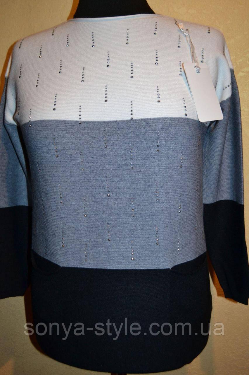 Женская кофта три цвета  с карманами   больших размеров отличного качества