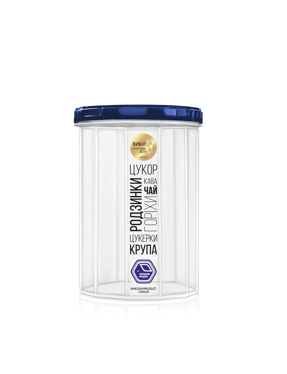 Ємність для сипучих продуктів 0,65 л. з синьою кришкою (арт. 107и)