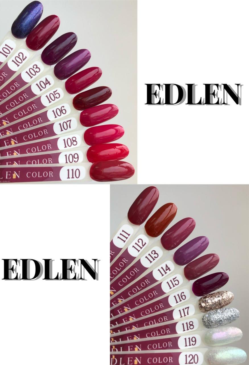 Гель-лак Edlen Professional (9 мл) разные цвета