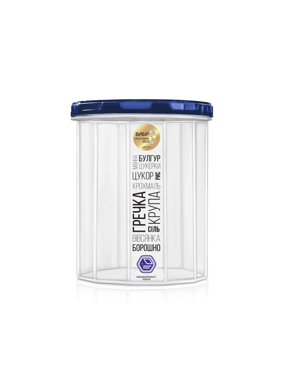 Ємність для сипучих продуктів 1,5л з синьою кришкою (арт. 84и)