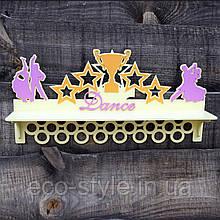 Медальница для танців. Полиця для кубків танці
