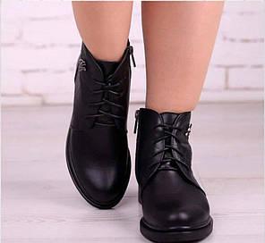 Ботинки со шнуровкой натуральная кожа внутри байка, фото 2
