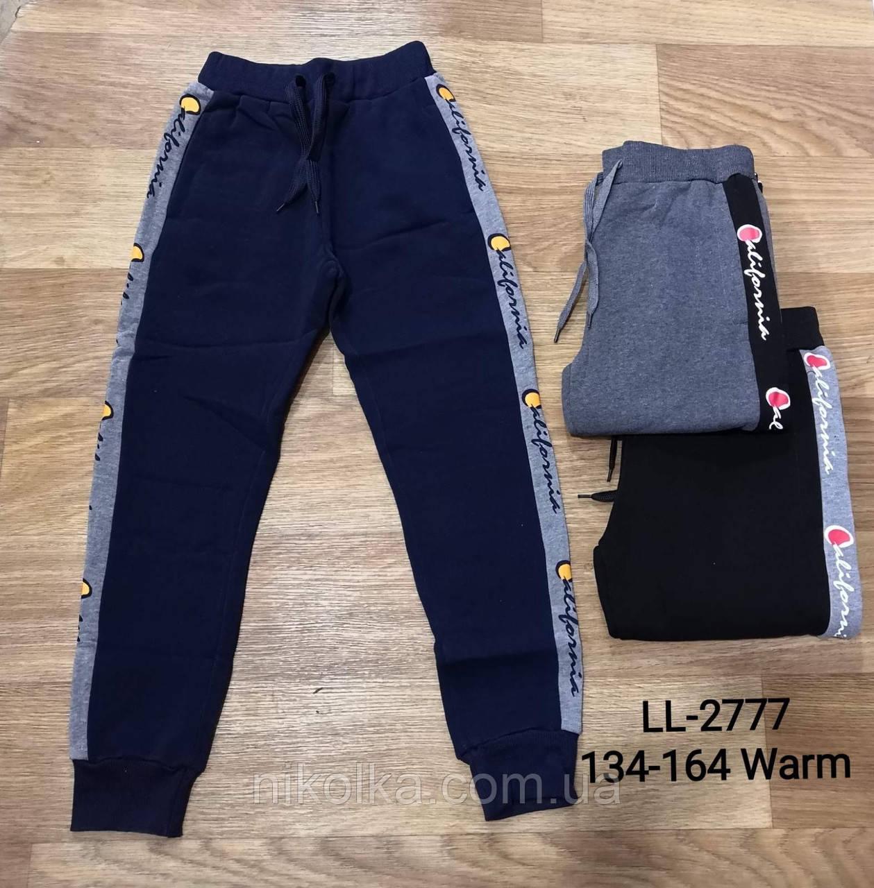 Спортивные штаны с начесом для мальчиков оптом, Sincere, 134-164 рр., арт.  LL-2777