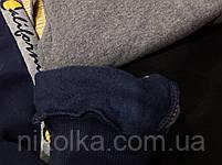 Спортивные штаны с начесом для мальчиков оптом, Sincere, 134-164 рр., арт.  LL-2777, фото 2
