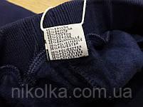 Спортивные штаны с начесом для мальчиков оптом, Sincere, 134-164 рр., арт.  LL-2777, фото 3