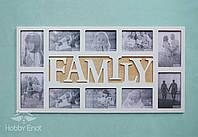 """Фоторамка """"Family"""" на 10 фото"""