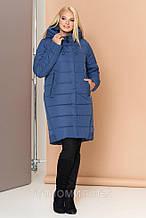Удобная Зимняя стеганая куртка-парка с фигурной линией низа 46-56р