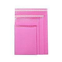 NEW! Конверт бандерольный розовый матовый 28*37+6 см
