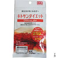 Хітозан Японія (з хітину панцира крабів) 30таб. (на 15 днів)
