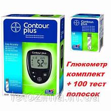 Глюкометр Contour Plus + 100шт тест полосок.