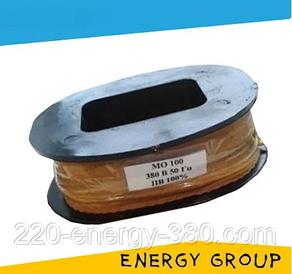 Катушка к электромагниту МО-100