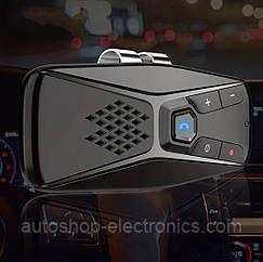 Громкая связь / Свободные руки / Bluetooth Hands free (v5.0, 500 мАч)