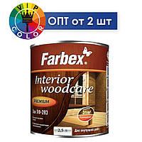 Farbex лак ПФ-283 для внутренних работ - глянцевый, 2.5 л