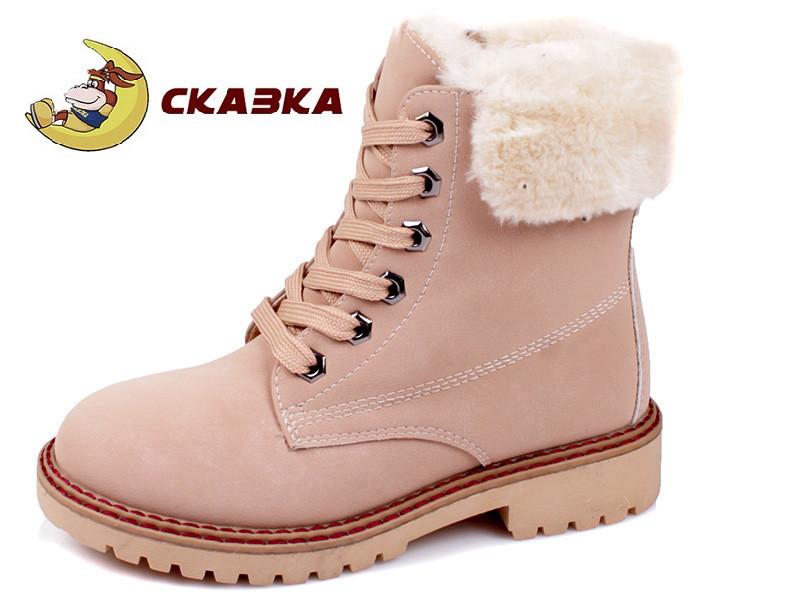 Дитячі пудрові черевики з натуральною вовною розмір 29 Київ