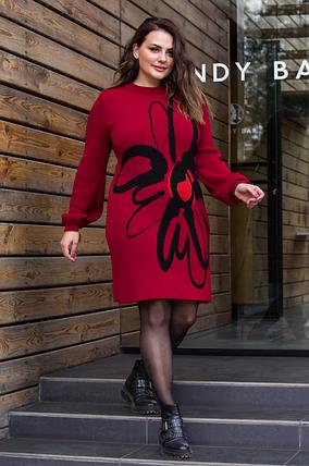 Теплое вязаное платье «Zемфира» (вишня, черный, оранжевый), фото 2
