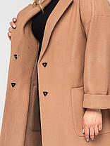 Пальто удлиненное кашемировое Беж Размеры  48-50 52-54 56-58, фото 3
