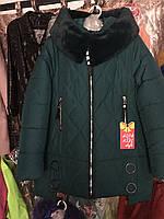 """Зимова куртка підліткова """"Ромб"""", фото 1"""