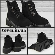 Ботинки женские демисезонные Loretta Y210-5  black на шнуровке повседневные, черные на осень-зиму. 36 - 41 р.
