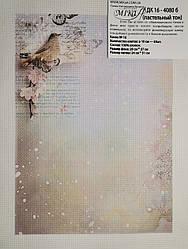 Дизайнерська канва № 16 - ДК 16-4080 б
