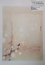 Дизайнерская канва № 16 - ДК 16-79 б
