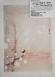 Дизайнерська канва № 16 - ДК 16-4079 б