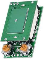 Микроволновый датчик движения HFS-DC06 (СВЧ)