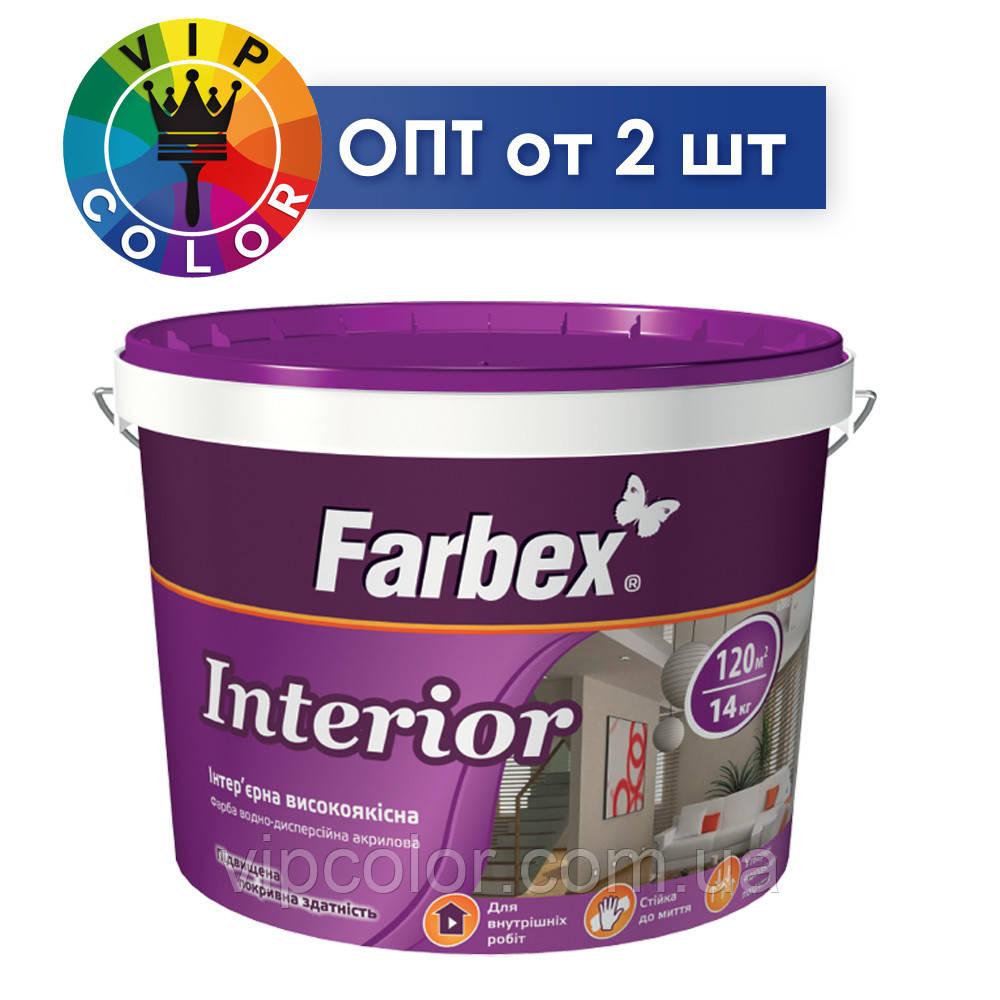 """Farbex краска интерьерная высококачественная """"Interior"""" - белый (база А), 14 кг"""