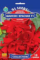 Семена Бегонии Шансон красная F1 (10шт), Collection, TM GL Seeds