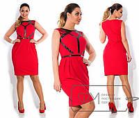 Платье ― 1214