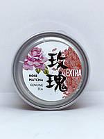 Чай Матча Rose Matcha Genuine Tea Extra 50 г (54847)